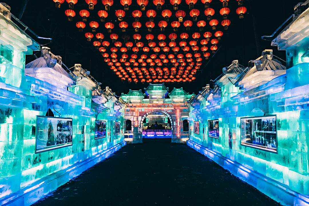 Ice Snow Festival Harbin China