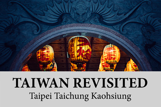 Taiwan – Revisited