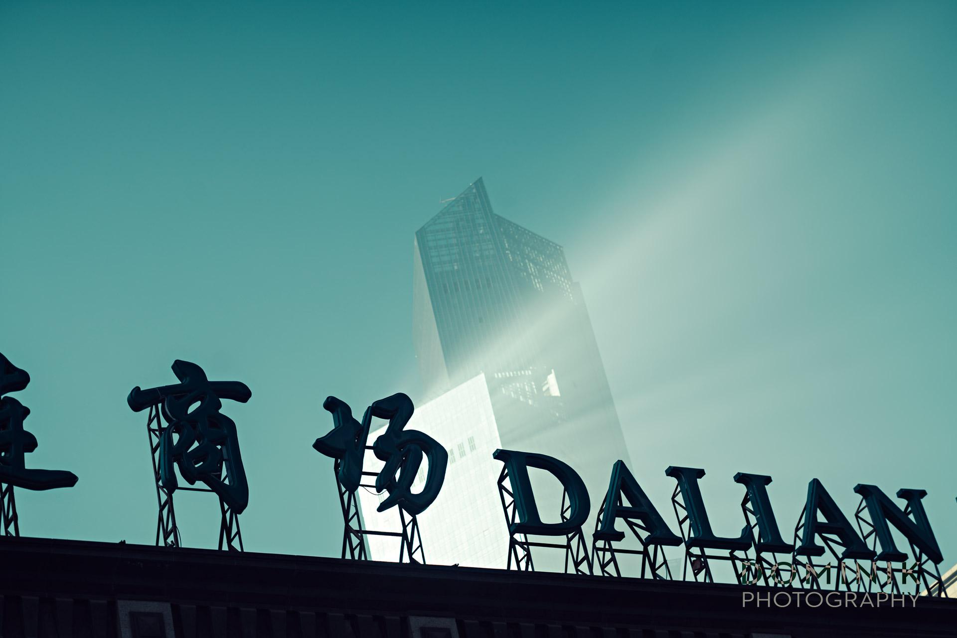 Dalian China by Dominik Photographer