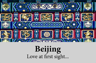 Beijing – Love at first sight