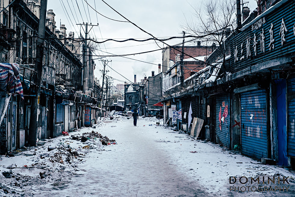 Harbin's old city photographed with a Helios 44-2 lens