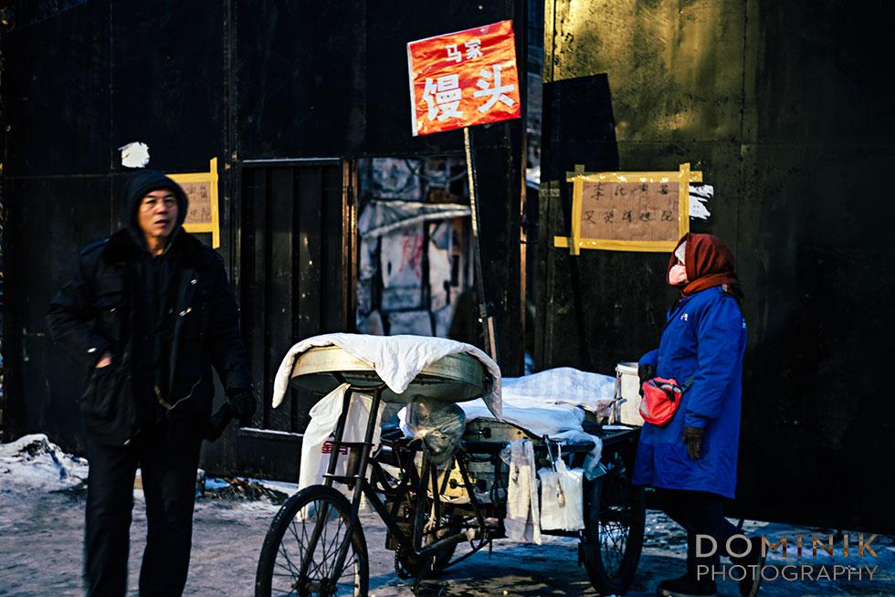 Old city Harbin China - vintage photo