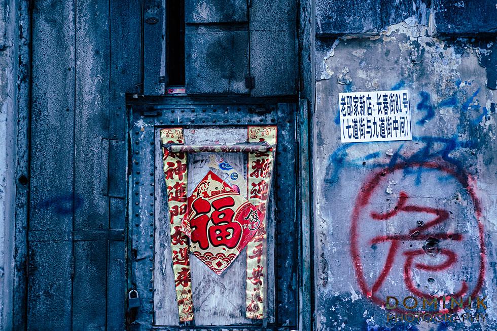 Harbin - China - old city