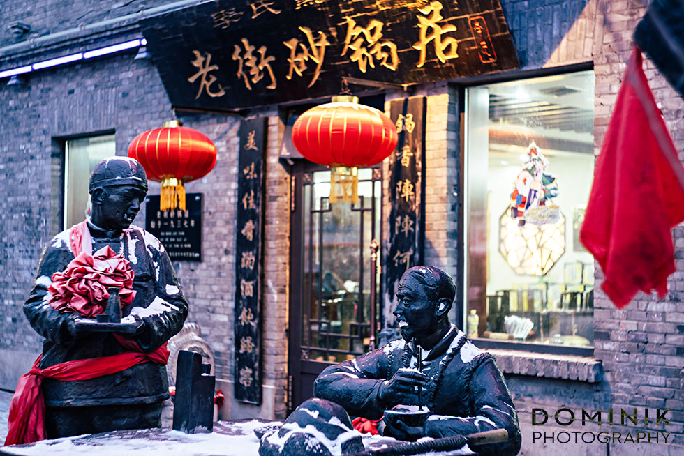 Photos from Harbin China with vintage lens